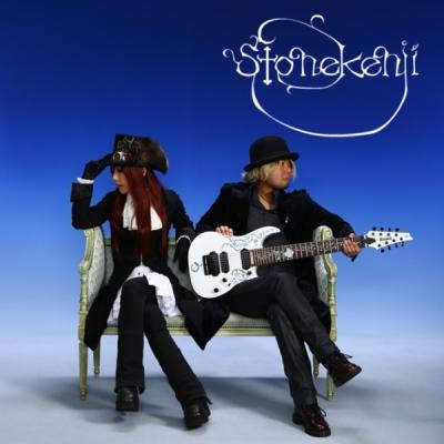 StoneKenji