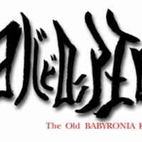 旧バビロニア王国