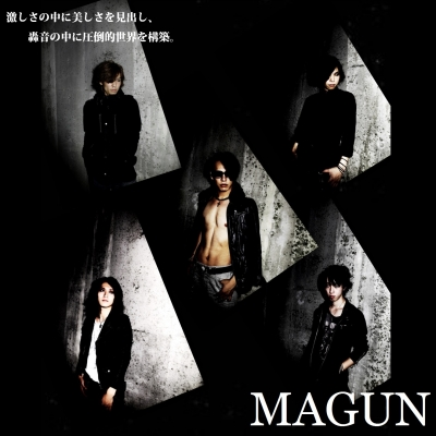 MAGUN