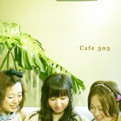 Cafe 303