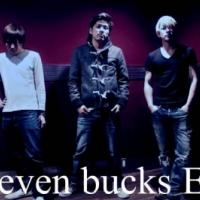 Seven bucks EO