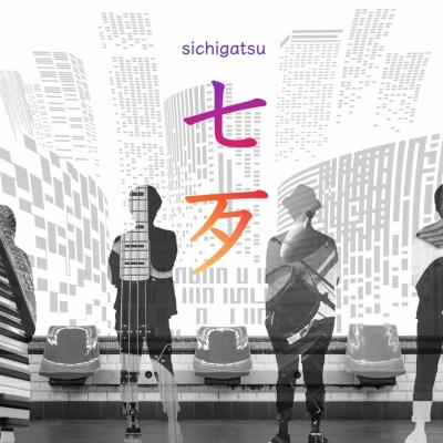 SCGT / 七歹(シチガツ)