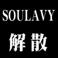 SOULAVY