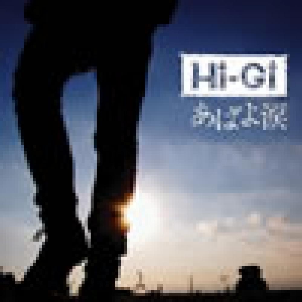 Hi-Gi