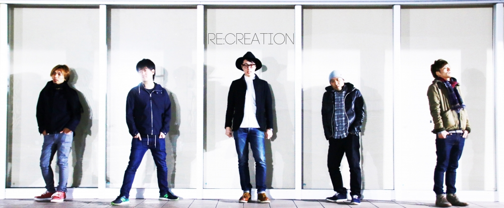 Re:Creation