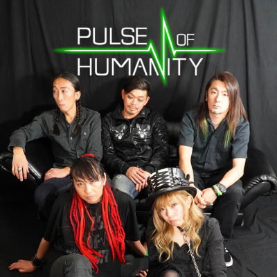 Pulse of Humanity