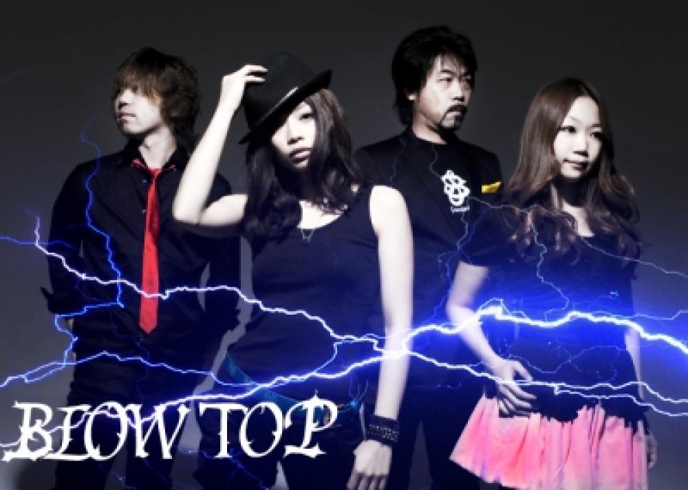 BLOW TOP