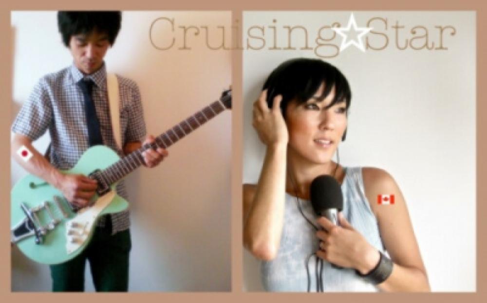 Cruising☆Star