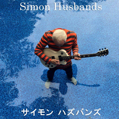 Simon Husbands