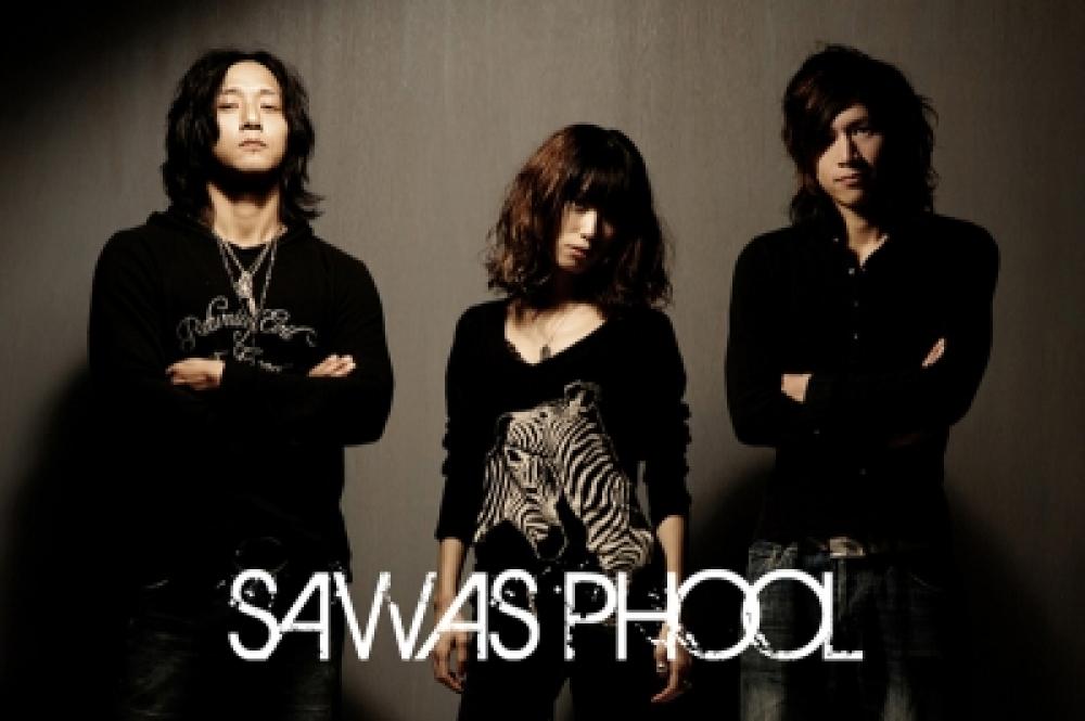 SAWAS PHOOL