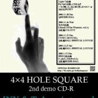 4×4 HOLE SQUARE