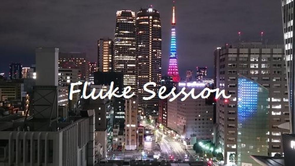 Fluke Session ※ドラム募集中です。(アコギ+ドラムの2ピース)