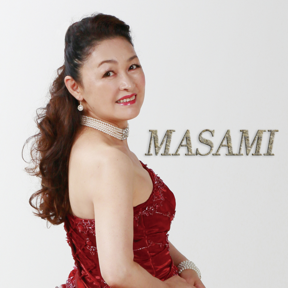 MASAMI (奥村昌見)
