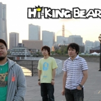 Hi-KING BEAR