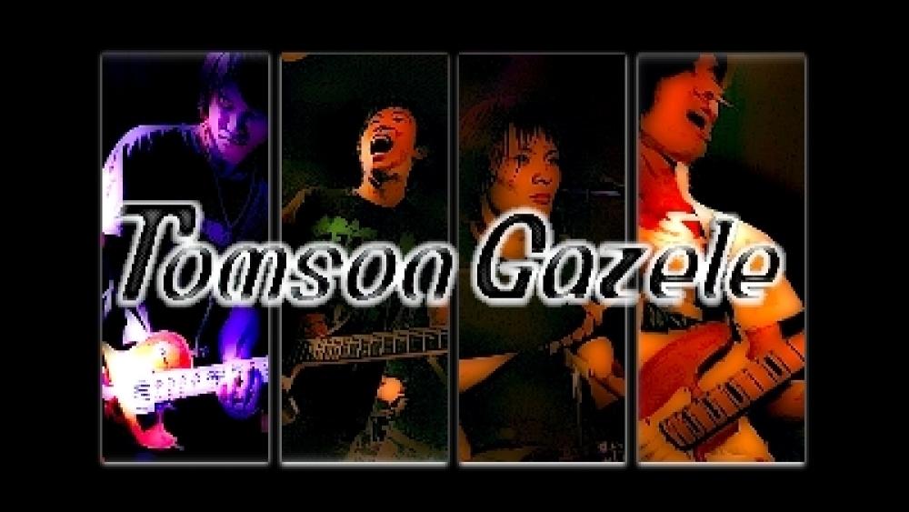 Tomson Gazele
