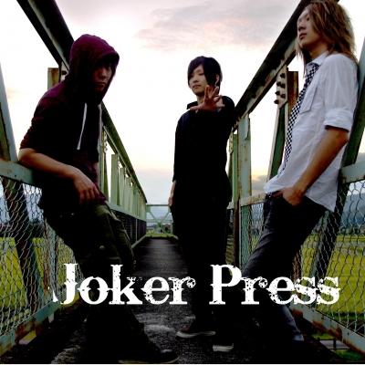 Joker Press