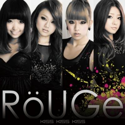 ROUGE(ルージュ☆)