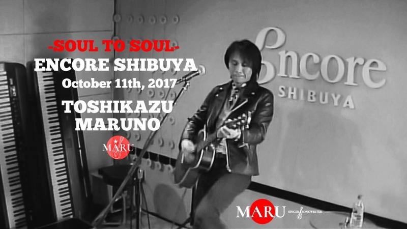 Toshikazu Maruno -Live from Encore SHIBUYA / Oct 11th, 2017