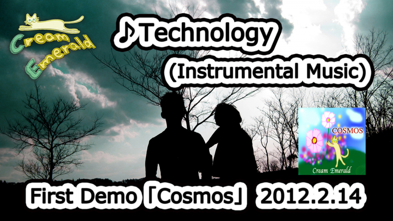 Technology(First Demo「Cosmos」より) - Cream Emerald