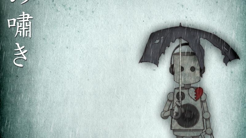 karte / 雨の道化