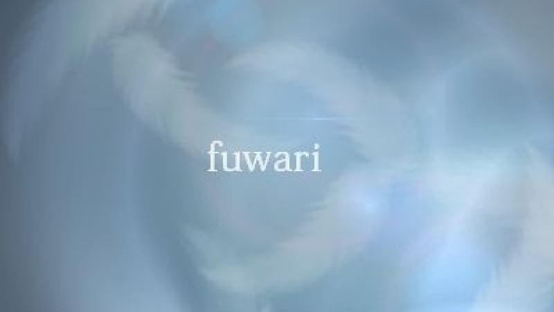ふわり~fuwari~