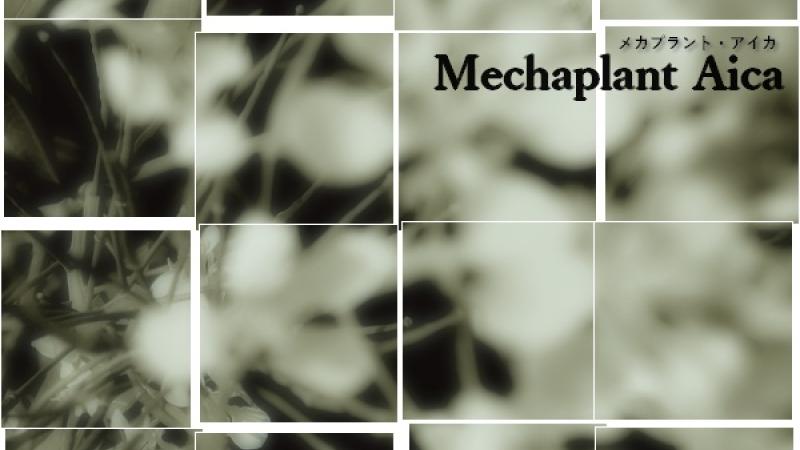 メカプラント・アイカ - Mechaplant Aica