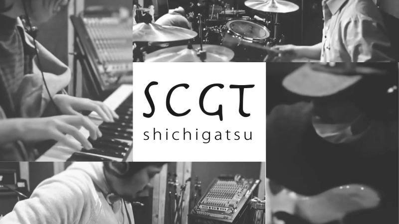 【LIVE】七歹(SCGT) / latte at 2019.3.10 TSR pre LIFT