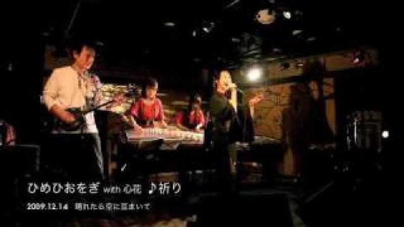 晴れ豆ライブ 2010