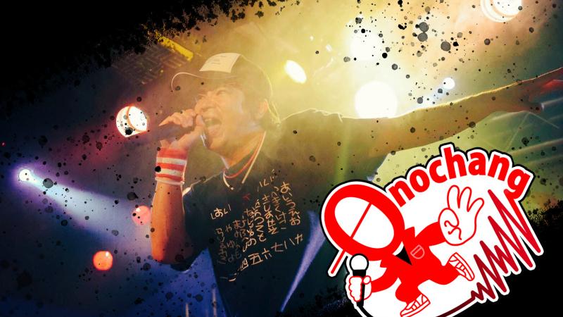 ☆☆☆MC Onochang自己紹介動画☆☆☆