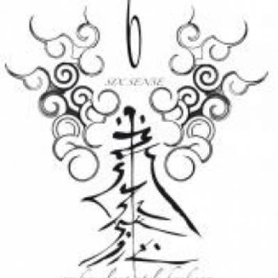 nokim ryukyu-tribal