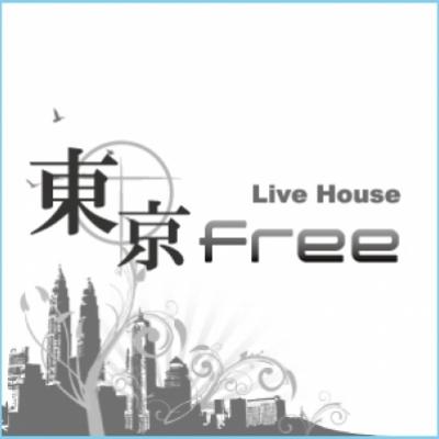 東京Free